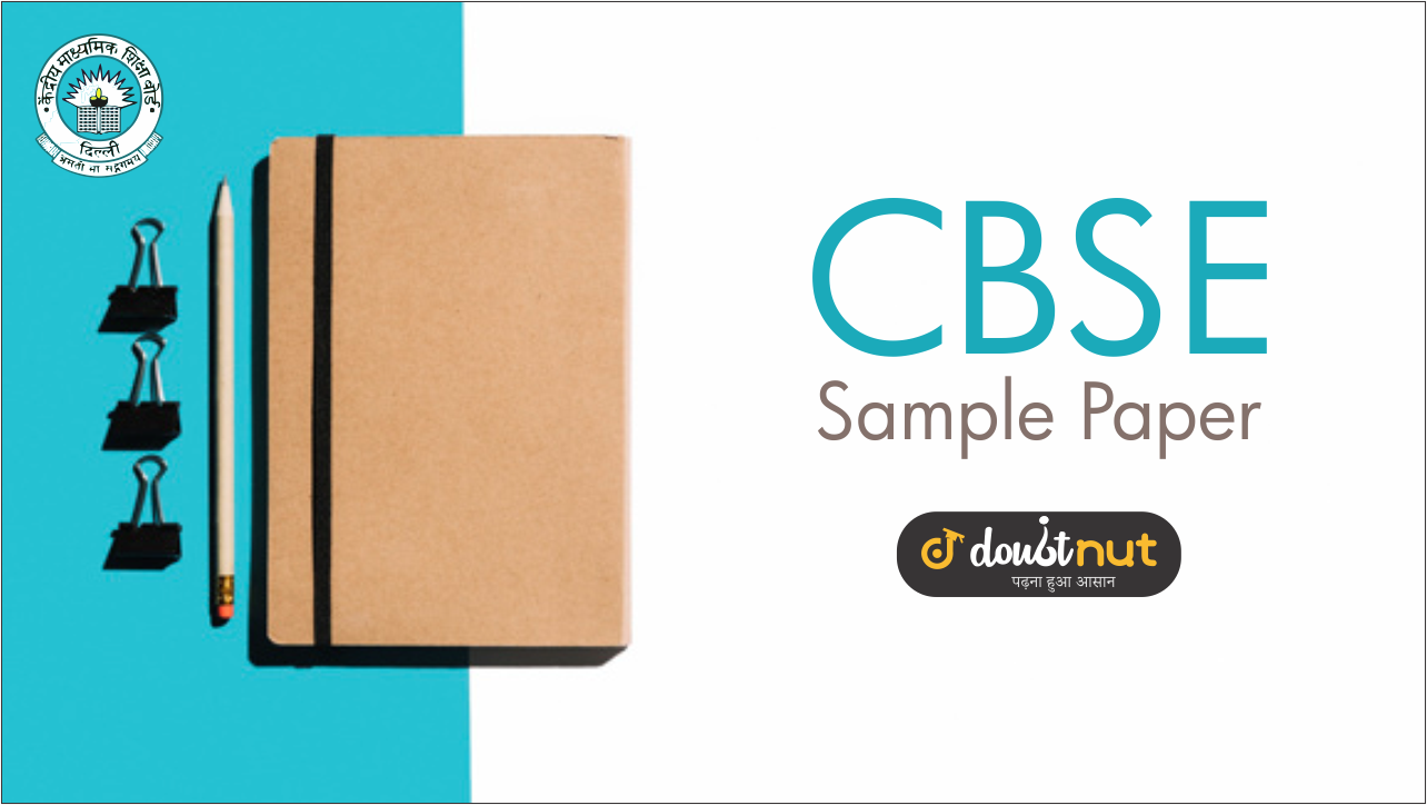 cbse sample paper banner