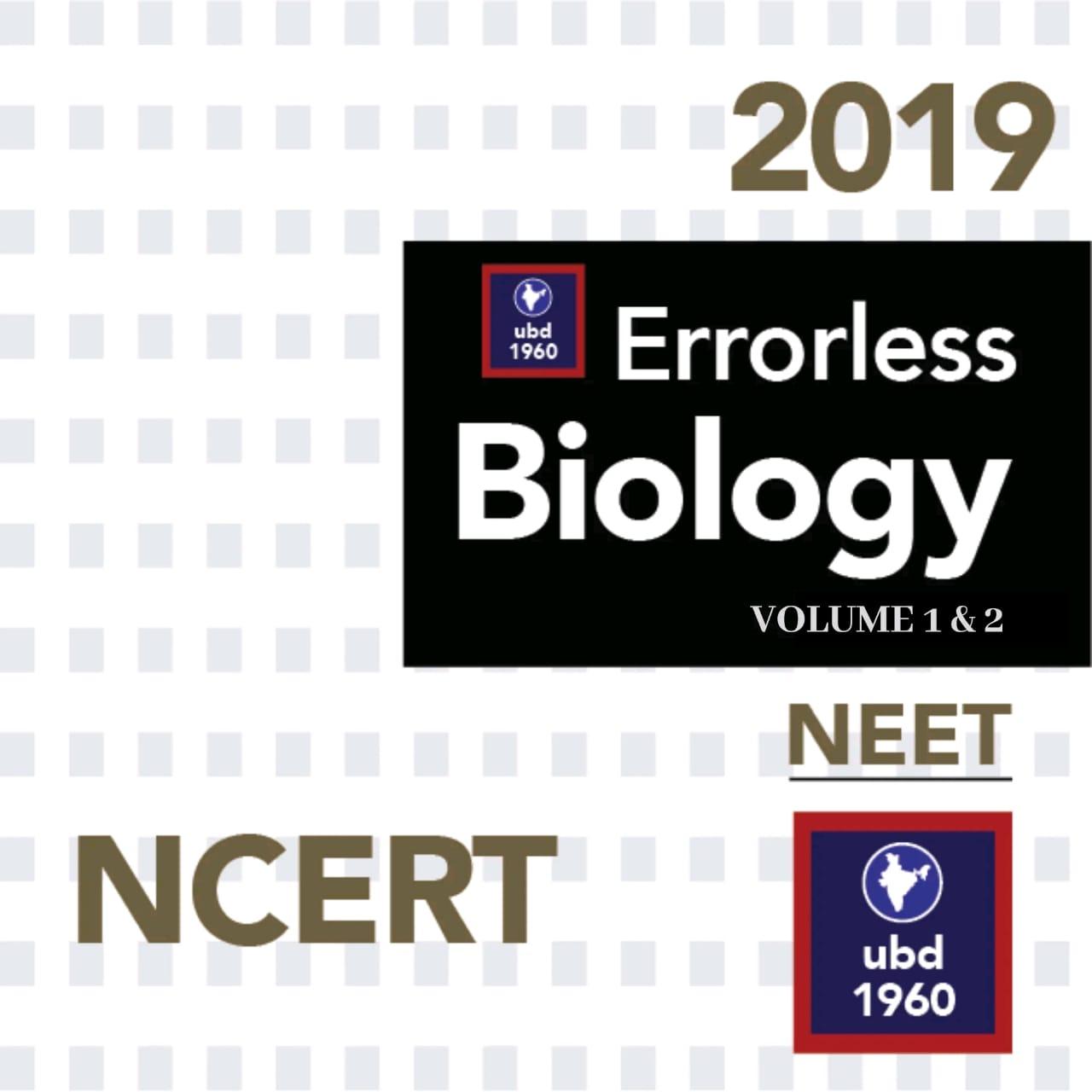 Neet previous biology