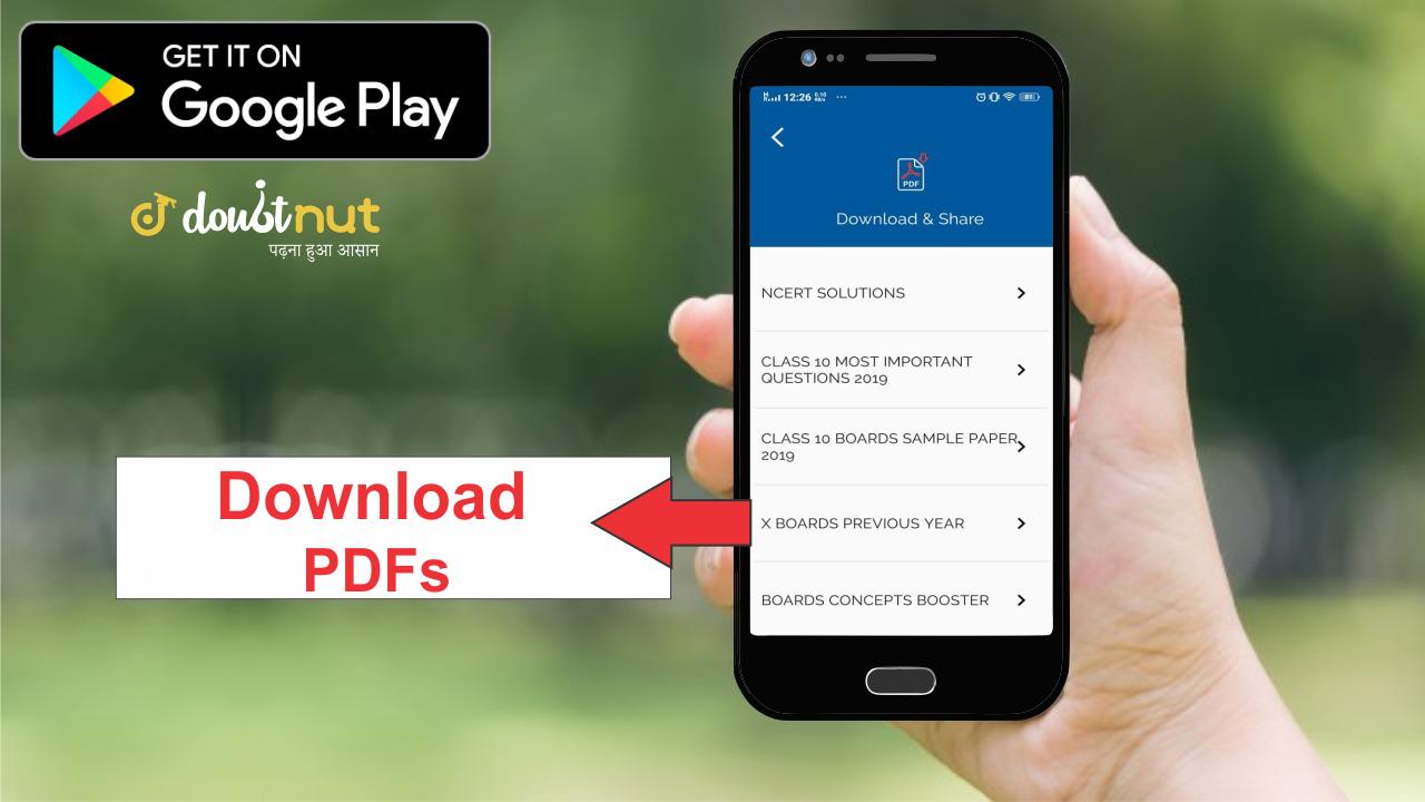 pdf download pic logo